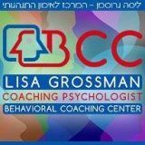 ליסה גרוסמן כרטיס ביקור- אנגלית