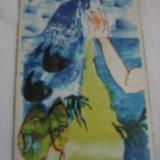 חציית-ים-סוף