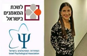 ליסה גרוסמן, M.A.,M.Ed