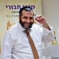 המרכז הישראלי ל - nlp בבני ברק