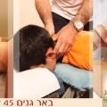 ילאנג ילאנג - מרכז מטפלים מומחים באבן יהודה