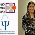 ליסה גרוסמן - המרכז לאימון התנהגותי - קשב וריכוז