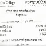 גיל דהן - רפואה סינית עתיקה - ייעוץ און-ליין