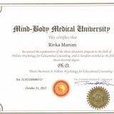רבקה מרום Ph.D. - יועצת חינוכית ומתקשרת בצפון תעודת הסמכה