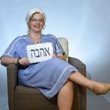 אסתר דריי - מאמנת אישית ויועצת זוגיות במעלה אדומים