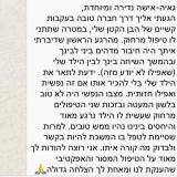 גאיה לב לילך בן טוב - טיפולי הילינג ותטא הילינג בירושלים