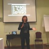 יפה געש - הרצאות להצלחה ושיטת המסע באזור ירושלים