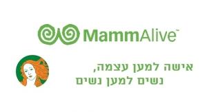 יעל שחם גפני - החלמה דרך תזונה, ביוארגונומי בחיפה