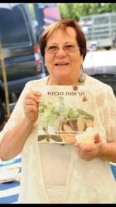 דבורה ליבוביץ-רפלקסולוגיה ותזונה בבת חפר-עמק חפר