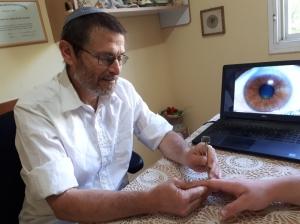 אליהו שכטר - נטורופתיה ואירידיולוגיה בירושלים