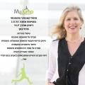 דניאלה (איילה) חסקלוביץ – טיפולי NLP דמיון מודרך ופרחי באך בראש העין
