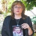 עדינה חיים - קואצ'ינג אישי להעצמה וטיפולי פסיכותרפיה בנהריה